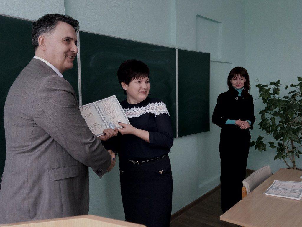 Вручення свідоцтв про підвищення кваліфікації педагогічним працівникам